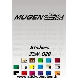 Stickers JDM 028 - StickCompteur création stickers personnalisés